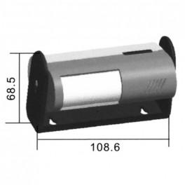 Alarm dverový a signalizačný gong s čidlom pohybu