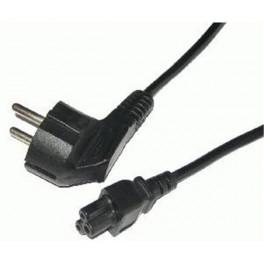 Napájací kabel k notebooku , dlžka 1,5m