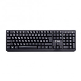 PC klávesnica YENKEE YKB 1002CS USB LOGIC, multime